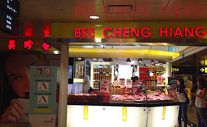 チャンギ空港ラウンジ入り口の目印の店画像