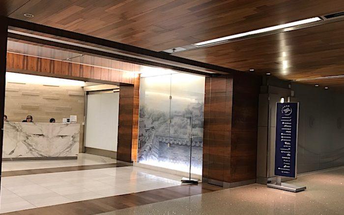 ロサンゼルス空港のKALラウンジ