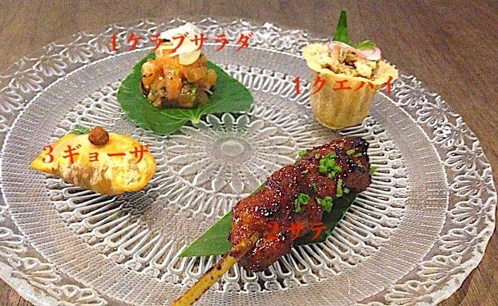 プラナカン料理の前菜の説明画像