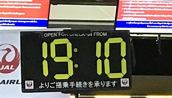 バンコク空港の時間表示