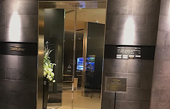 成田空港の有料ラウンジ外観画像