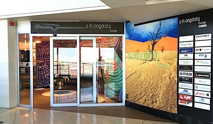 ヨハネスブルグ空港ラウンジの入り口