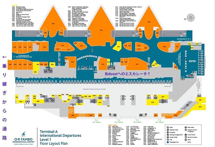 ヨハネスブルグ空港のフロアマップ