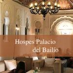 コルドバの高級ホテルおすすめは、心にくさ満点の隠れ家一択【スペイン宿泊記】