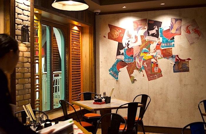 レストラン、ブルーラグーンの内装の画像