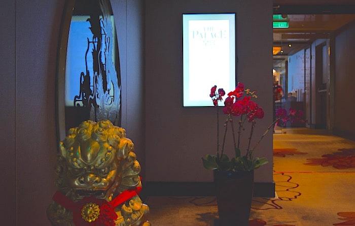 「パレス」エリアの入り口画像