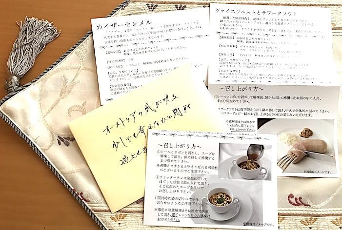 料理と届いたレシピの画像